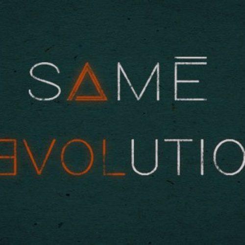 """CLK DECOUVERTE – Samé mène sa """"REVOLUTION"""" à travers la musique."""