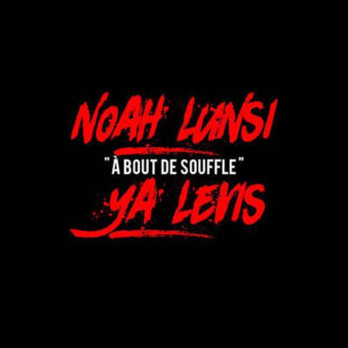 Noah Lunsi feat Ya Levis – À bout de souffle (clip officiel) – Septembre 2018