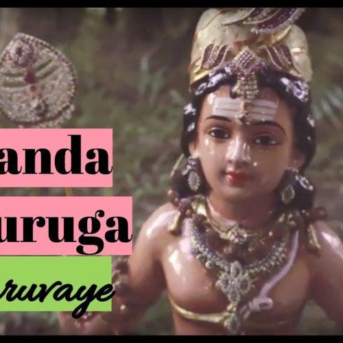 Kénaelle – Kanda Muruga Varuvaye – Janvier 2019