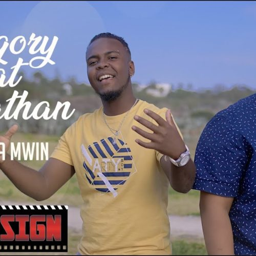 SÉGA – fé reve a mwin – Gregory feat Jonathan / Allon grain do fé – Guy Noel GRONDIN – [CLIP OFFICIEL] – Octobre 2019