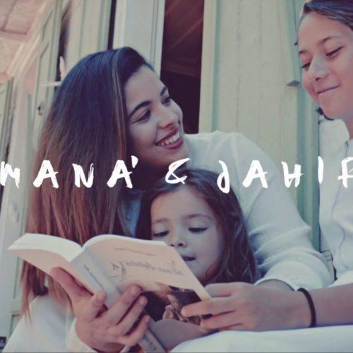 Emana' – Your love feat. Jahiro (Clip Officiel) – Février 2020