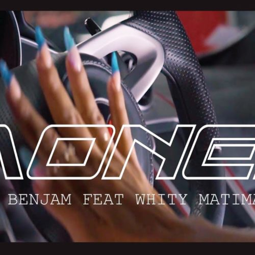 Money – Benjam Feat Whity – Clip officiel – Mars 2020