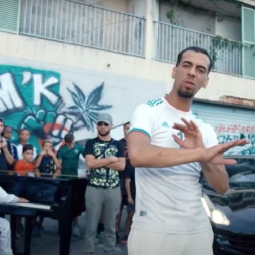 YL – Kush ft Rim'k (Clip officiel) – Septembre 2020